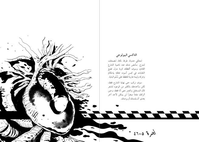 10-11text.jpg