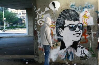 جرافيتى عمرو دياب بمصر الجدية موجة جرافيتى 2010